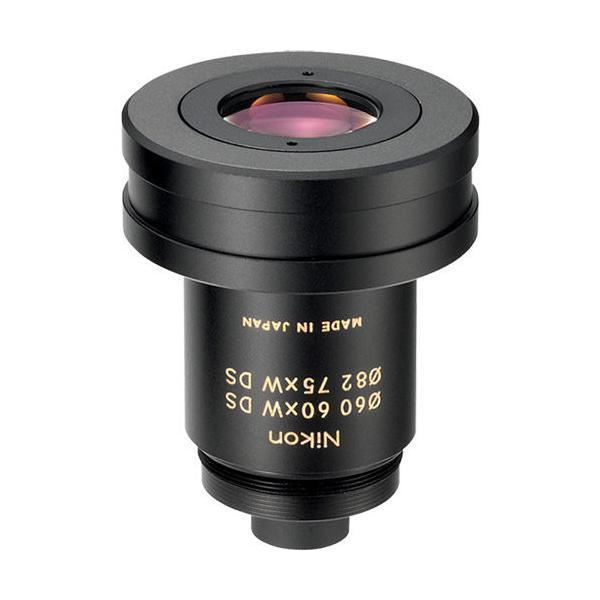 ニコン ニコン フィールドスコープ DS接眼レンズ 60Xワイド/ 75XワイドDS 返品種別A