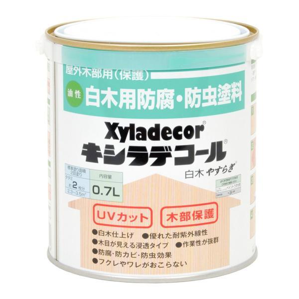 キシラデコール キシラデコール 白木やすらぎ 0.7L Xyladecor屋外木部用 防虫・防腐塗料 00017670010000 返品種別B