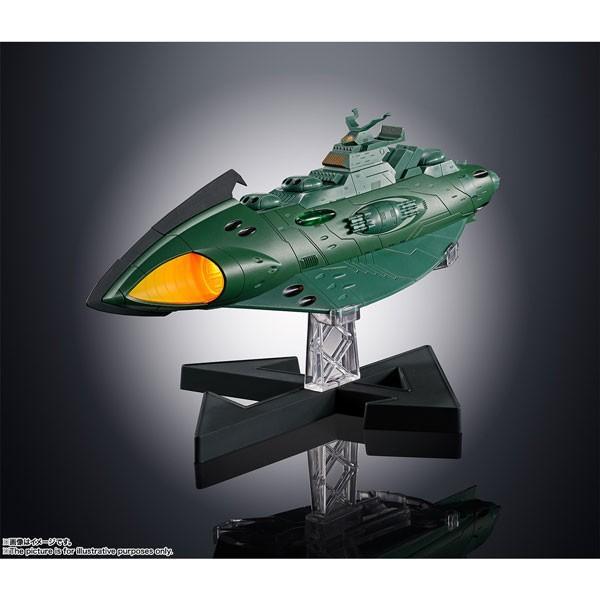 バンダイスピリッツ超合金魂GX-89ガミラス航宙装甲艦(宇宙戦艦ヤマト)フィギュア返品種別B