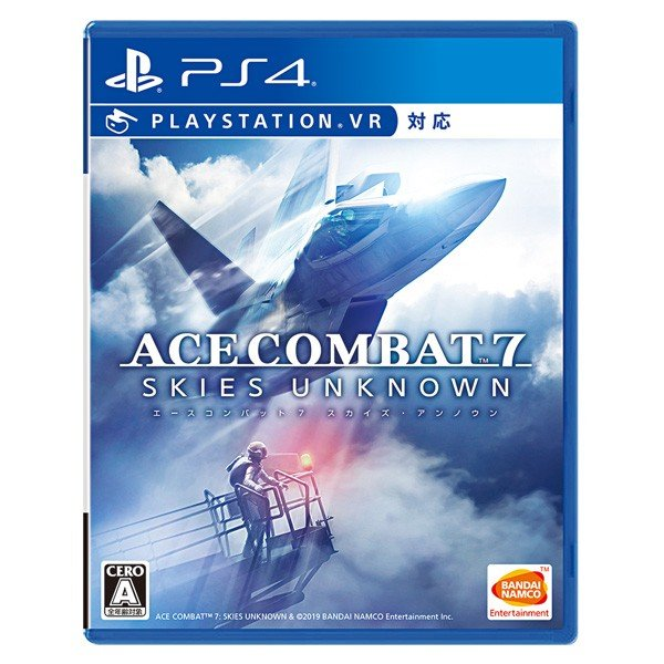 バンダイナムコエンターテインメント (PS4)ACE COMBAT 7: SKIES UNKNOWN 通常版 返品種別B joshin
