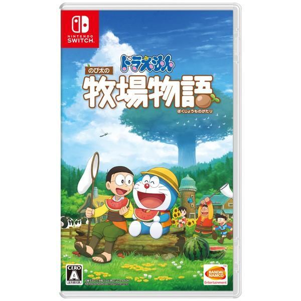 バンダイナムコエンターテインメント (Nintendo Switch)ドラえもん のび太の牧場物語 返品種別B|joshin