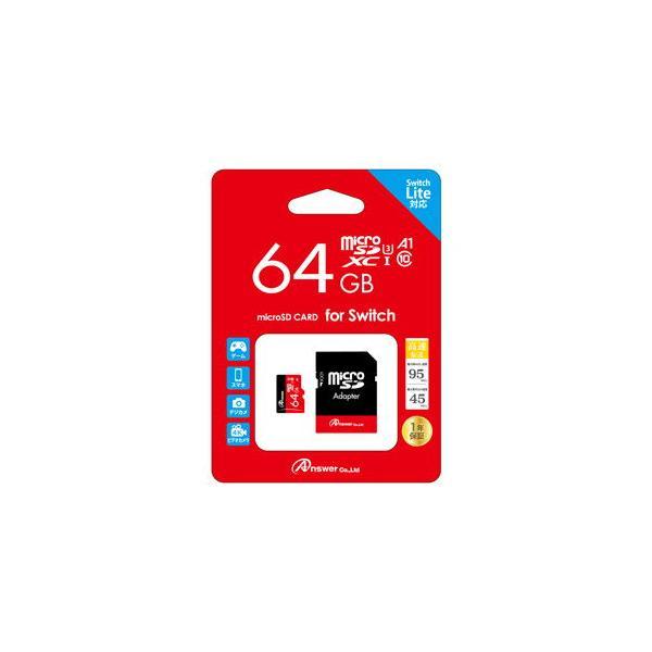 アンサー(Switch)Switch/SwitchLite用MicroSDXC64GB(SDカードアダプター付き)返品種別B