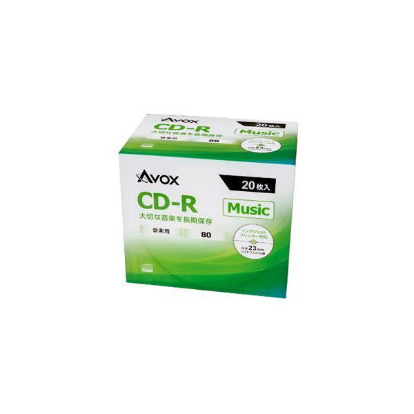 AVOX 音楽用CD-R80分 20枚パック CDRA80CAVPW20A 返品種別A