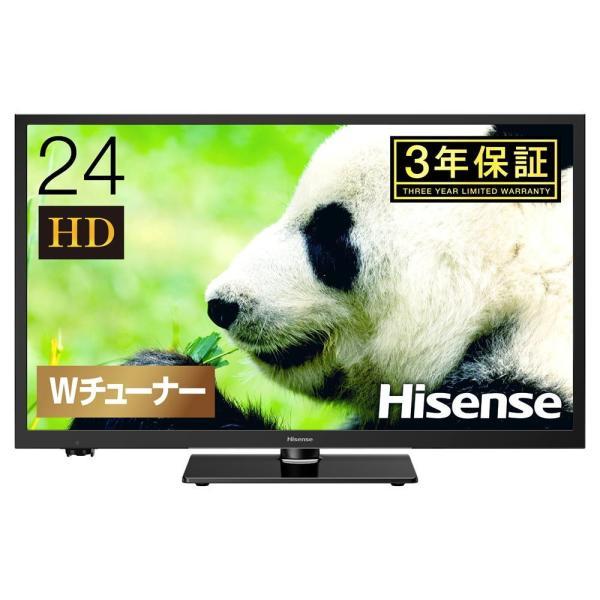 ハイセンス・ジャパン 24V型 液晶テレビ 24A50 ピアノブラックの画像