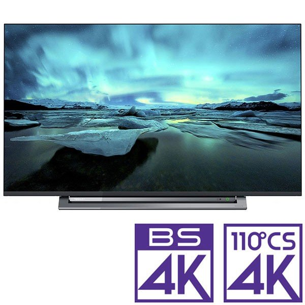 (標準設置 送料無料 Aエリアのみ) 東芝 43V型地上・BS・110度CSデジタル4Kチューナー内蔵 LED液晶テレビ (別売USB HDD録画対応)REGZA 43M530X 返品種別A|joshin