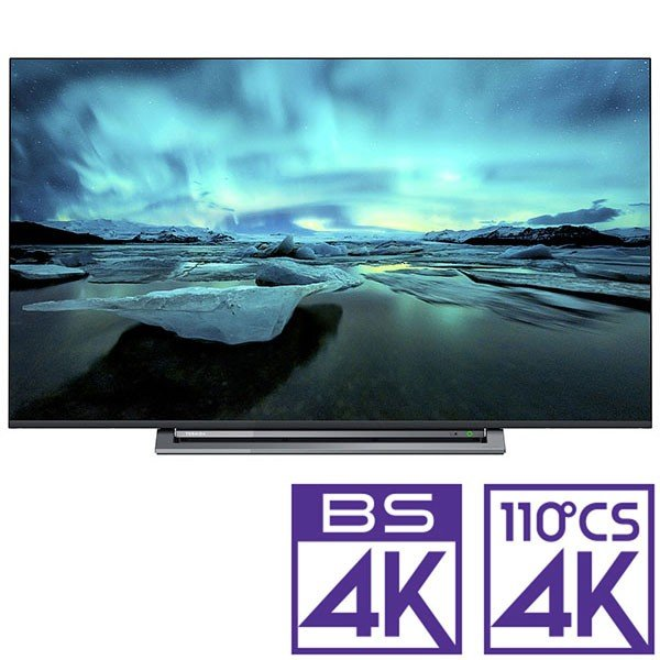 (標準設置 送料無料 Aエリアのみ) 東芝 50V型地上・BS・110度CSデジタル4Kチューナー内蔵 LED液晶テレビ (別売USB HDD録画対応)REGZA 50M530X 返品種別A joshin