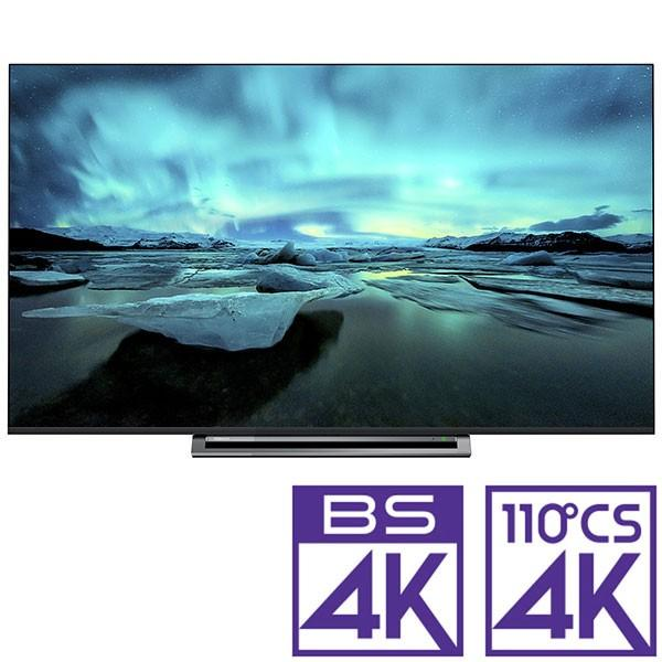 (標準設置 送料無料 Aエリアのみ) 東芝 65V型地上・BS・110度CSデジタル4Kチューナー内蔵 LED液晶テレビ (別売USB HDD録画対応)REGZA 65M530X 返品種別A|joshin