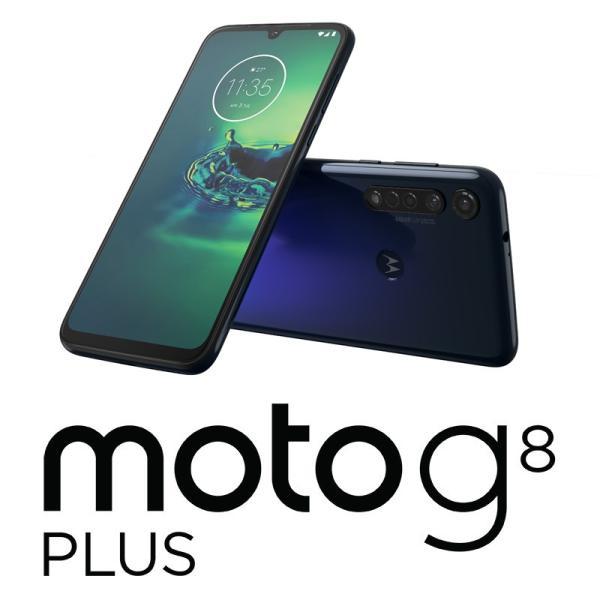 Motorola(モトローラ) moto g8 plus コズミックブルー [6.3インチ /  メモリ 4GB /  ストレージ 64GB] PAGE0013JP 返品種別B
