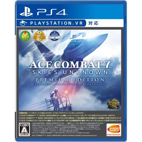 バンダイナムコエンターテインメント (PS4)ACE COMBAT 7: SKIES UNKNOWN PREMIUM EDITION 返品種別B