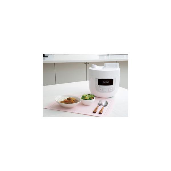 シロカ 電気圧力鍋 ホワイト siroca SP-4D131(W) 返品種別A|joshin|02