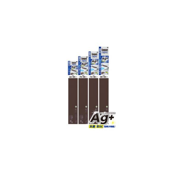 オーエ コンパクト風呂ふた NEXT AG(70×110cm用) ネクストAG M-11コンパクトネクスト 返品種別A