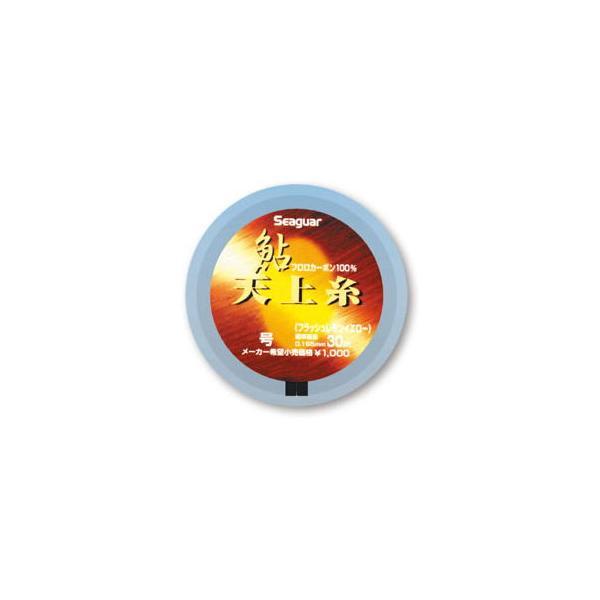 シーガー 鮎天上糸 30m(0.8号) Seaguar(クレハ)アユ用 フロロカーボン シーガー アユテンジョウイト 30m(0.8ゴウ) 返品種別B