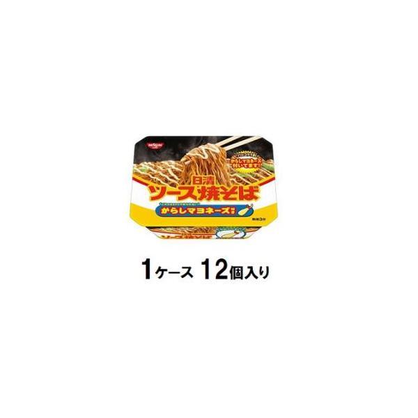 日清ソース焼そば カップ からしマヨネーズ付き 108g(1ケース12個入) 日清食品 返品種別B