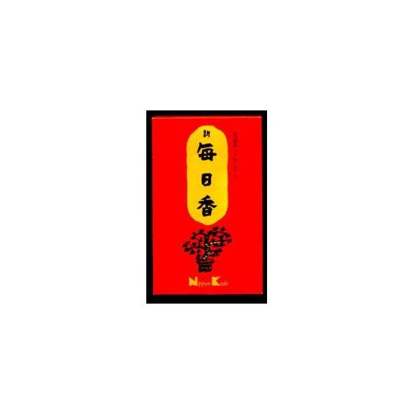 お線香 新毎日香 大型バラ詰タイプ 約230g 日本香堂 新毎日香 返品種別A