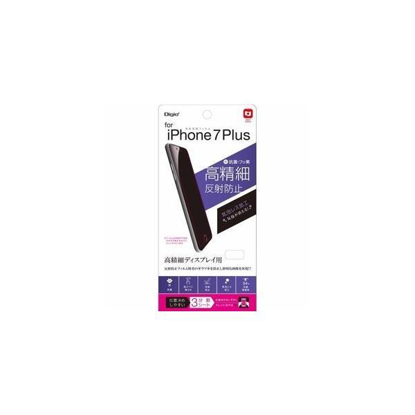 ナカバヤシ SMF-IP163FLH 5.5インチ 高精細反射防止 液晶保護フィルム 〔iPhone 7 Plus用〕の画像