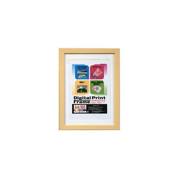 ナカバヤシ デジタルプリントフレーム A4 フ-DPW-A4-N ナチュラルの画像