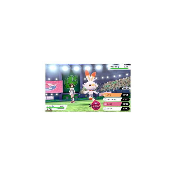 ポケモン (特典付)(Nintendo Switch)ポケットモンスター ソードポケモン 返品種別B|joshin|10
