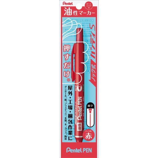 ぺんてる 油性ペン ノック式ハンディS Pentel PEN(丸芯 細字 赤) XNXS15-BP 返品種別A