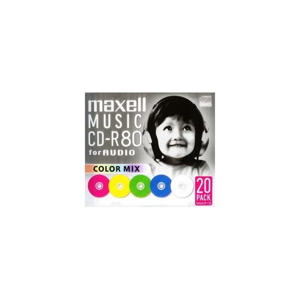 マクセル 音楽用CD-R80分20枚パック maxell カラーMIX CDRA80MIX.S1P20S 返品種別A