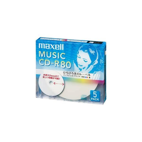 マクセル 音楽用CD-R80分5枚パック CDRA80WP.5S 返品種別A