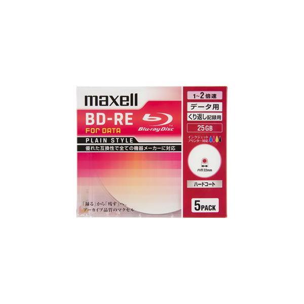 マクセル データ用 2倍速対応BD-RE 5枚パック 25GB ホワイトプリンタブル maxell Plain style BE25PPLWPA.5S 返品種別A|joshin