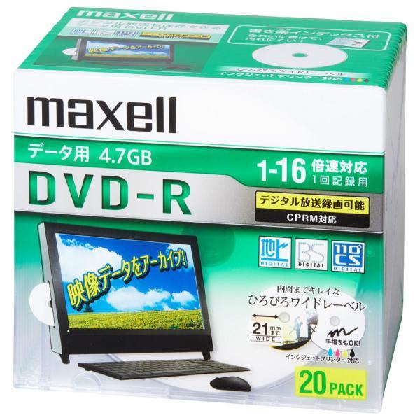 マクセル データ用16倍速対応DVD-R 20枚パック CPRM対応4.7GB ホワイトプリンタブル maxell DRD47WPD.20S 返品種別A|joshin
