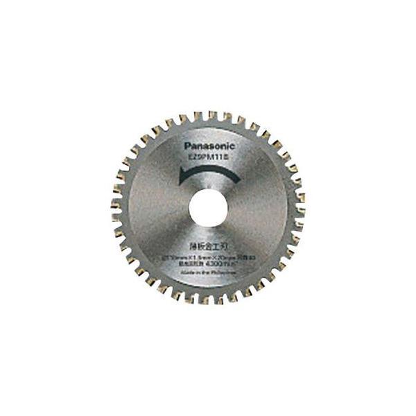 パナソニック EZ3502、EZ3501、EZ3500用丸ノコ刃(薄板金工刃) Panasonic EZ9PM11B 返品種別A