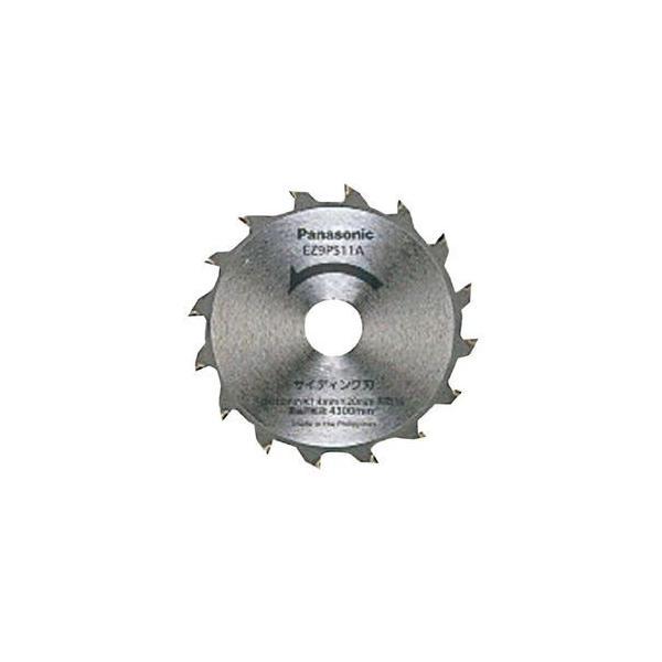 パナソニック EZ3502、EZ3501、EZ3500用刃丸ノコ刃(サイディング刃) Panasonic EZ9PS11A 返品種別A