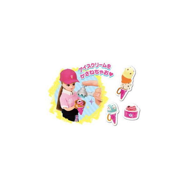 タカラトミー リカちゃん サーティワン アイスクリームショップリカちゃんハウス 返品種別B joshin 03