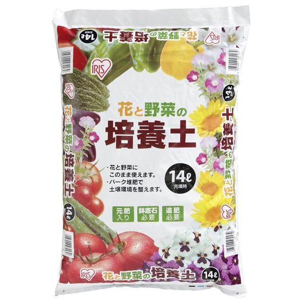 アイリスオーヤマ 花・野菜の培養土 (14L) ハナヤサイバイヨウド14L 返品種別A