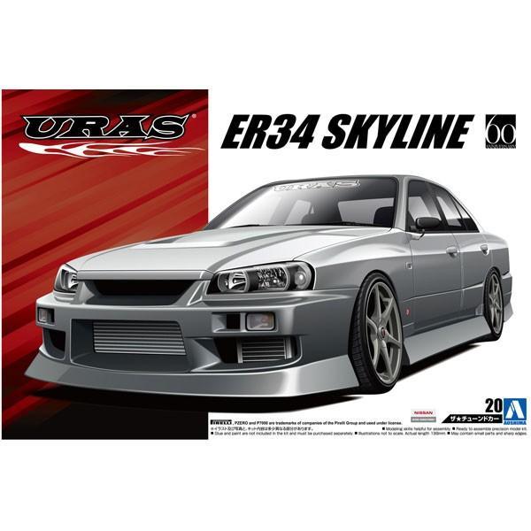 アオシマ (再生産)1/ 24 ザ・チューンドカー No.20 URAS ER34 スカイライン 25GT-t 01(ニッサン)(53218)プラモデル 返品種別B|joshin
