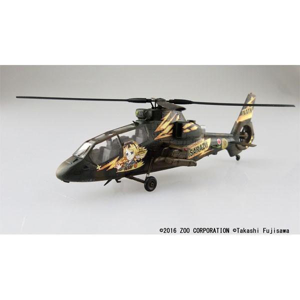 アオシマ 1/ 72 ミリタリーモデルキット No.SP 陸上自衛隊 観測ヘリコプター OH-1痛オメガ(木更津柚子)(56837)プラモデル 返品種別B