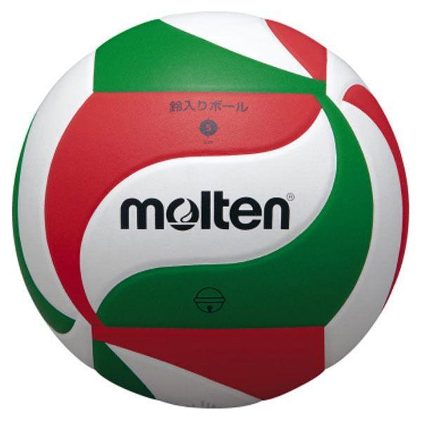 モルテン バレーボール 5号球 (人工皮革) Molten 鈴入りボール MT-V5M9050 返品種別A