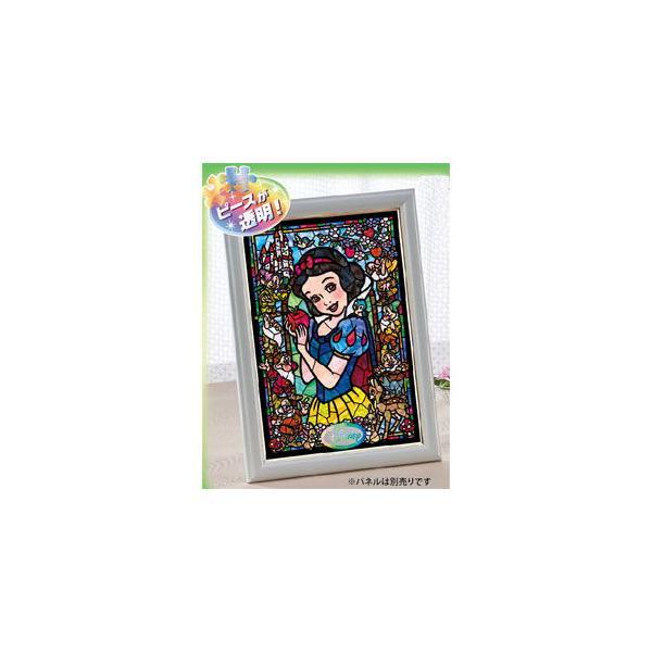 テンヨー ディズニー ステンドアート 白雪姫 ステンドグラス ぎゅっと266ピースジグソーパズル 返品種別B