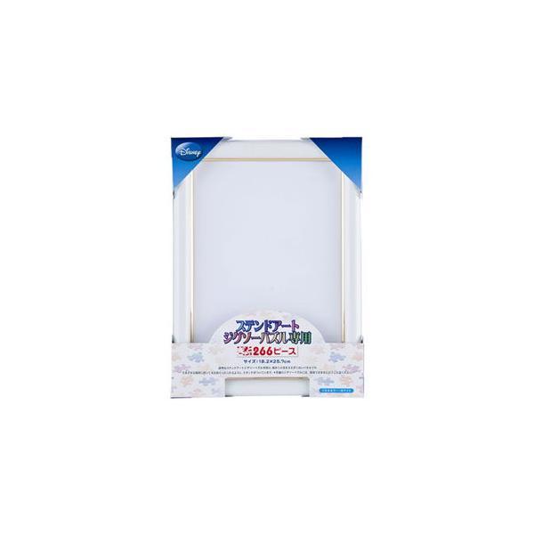 テンヨー ディズニー ステンドアートジグソー専用パネル ぎゅっとサイズ266P用(サイズ:18.2×25.7cm)ジグソーパズルパネル 返品種別B