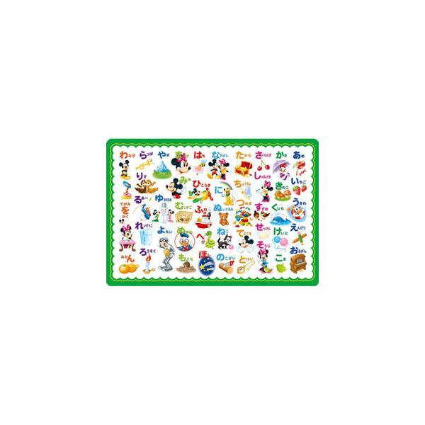 テンヨー ディズニー めきめきチャイルドパズル ミッキーのあいうえおであそぼうよ! 46ピースジグソーパズル 返品種別B