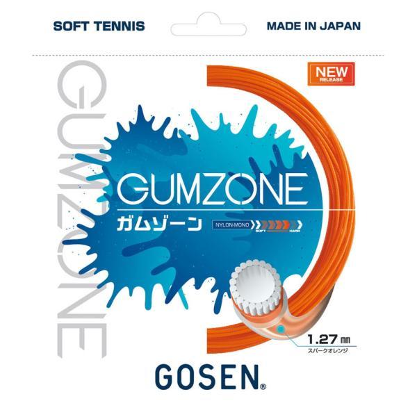 ゴーセン ソフトテニス用ガット ガムゾーン(スパークオレンジ) GOSEN GOS-SSGZ11SO 返品種別A