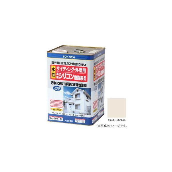 サンデーペイント サイディング・外壁用 水性高級シリコン樹脂系塗料 ミルキーホワイト 16Kg #255337 返品種別B