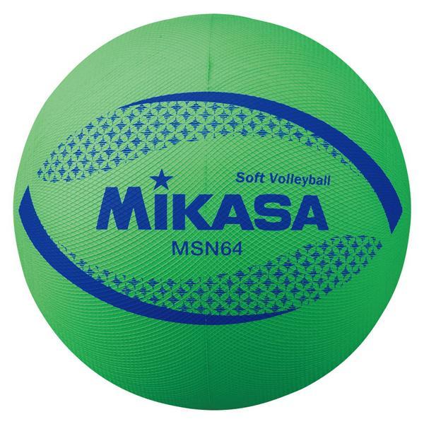 ミカサ 小学生用ソフトバレーボール(グリーン) MIKASA MSN64-G 返品種別A