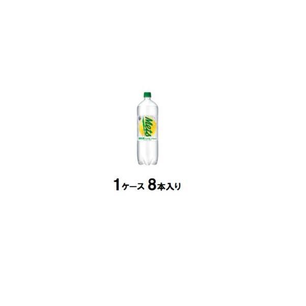 キリン メッツ 超刺激クリア グレープフルーツ 1.5L(1ケース8本入) キリンビバレッジ 返品種別B