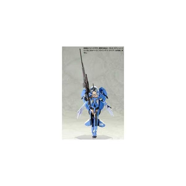 コトブキヤ (再生産)フレームアームズ・ガール ウェポンセット2(FG013)プラモデル 返品種別B|joshin|02