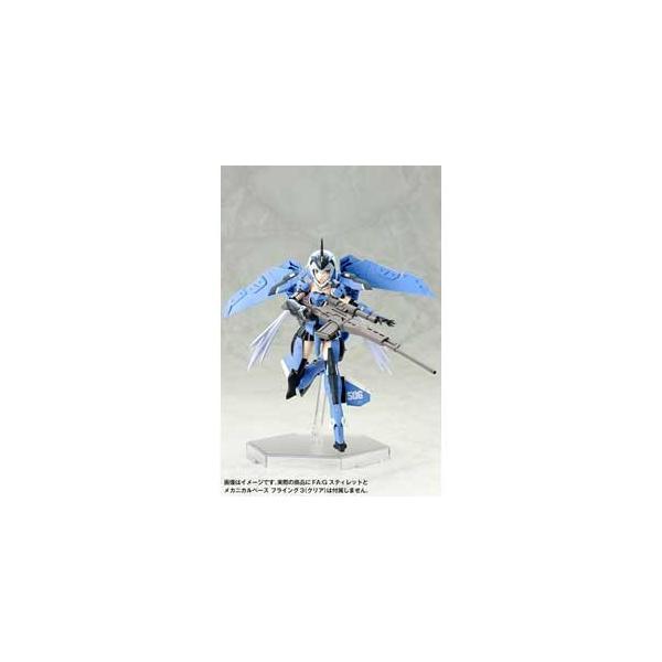 コトブキヤ (再生産)フレームアームズ・ガール ウェポンセット2(FG013)プラモデル 返品種別B|joshin|03
