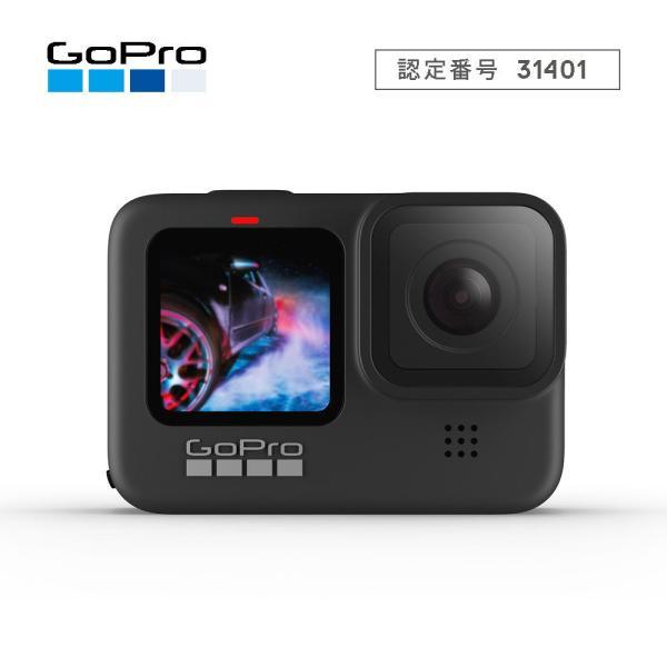  GoPro GoPro HERO9 Black ゴープロ ヒーロー9 CHDHX-901-FW 返…
