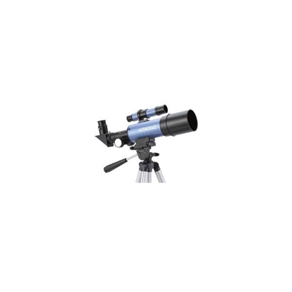 ナシカ 天体望遠鏡「NA-100 TELESCOPE」 NA-100 TELESCOPE 返品種別A