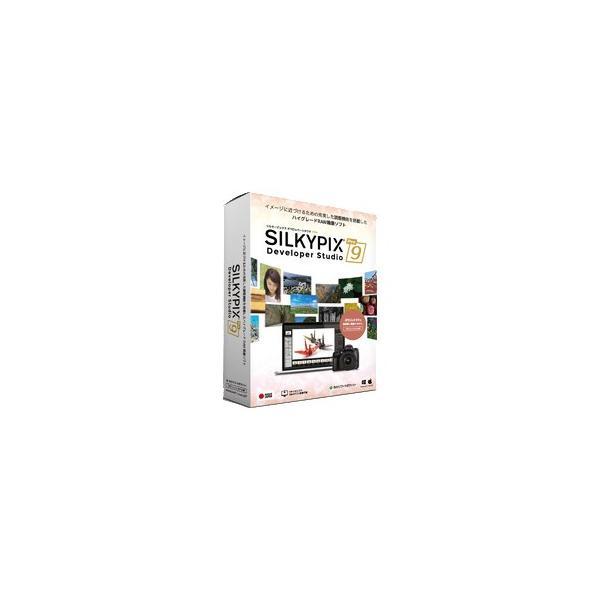 市川ソフトラボラトリー SILKYPIX Developer Studio Pro9 ※パッケージ版 返品種別B