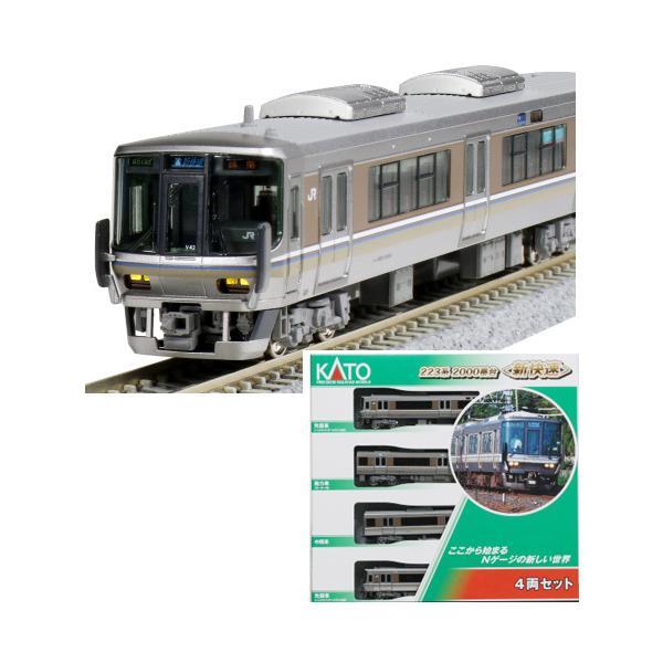 カトー(N)10-1677223系2000番台「新快速」4両セット返品種別B