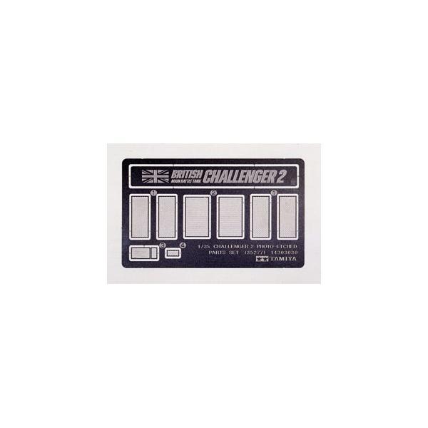 1/35 ミリタリーミニチュア No.277 イギリス 主力戦車 チャレンジャー2 エッチングパーツセット