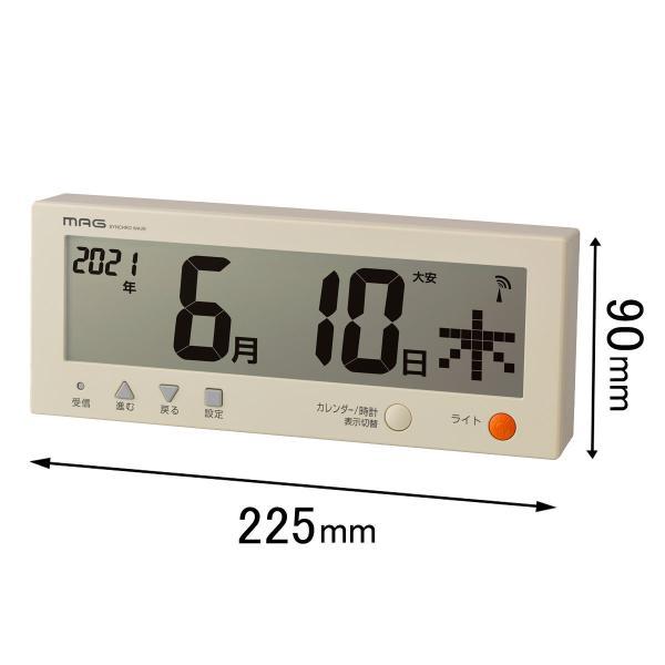 MAG 電波カレンダー こよみん W-762