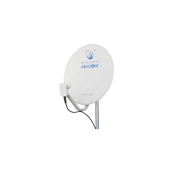 BS・110°CSアンテナセット 東芝 BCK-450K 4K・8K衛星放送対応