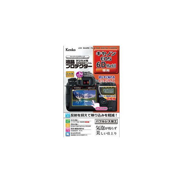 ケンコー Canon「EOS 6D MarkII」用 液晶プロテクター KLP-CEOS6DM2 返品種別A